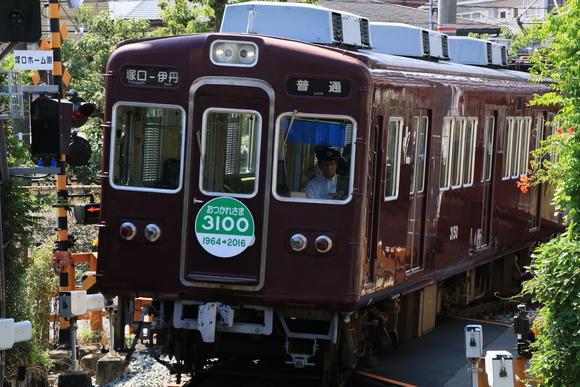 阪急伊丹線 最後の3100系_d0202264_21465198.jpg