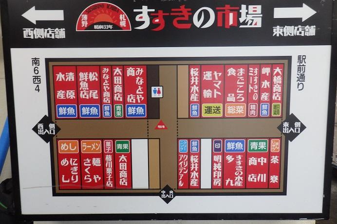 これ食べました。すすきの市場「藤川菓子店」の塩豆_f0362073_6115668.jpg