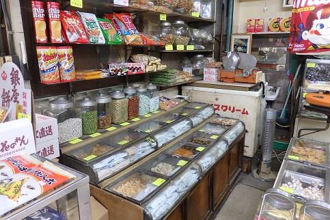 これ食べました。すすきの市場「藤川菓子店」の塩豆_f0362073_614592.jpg