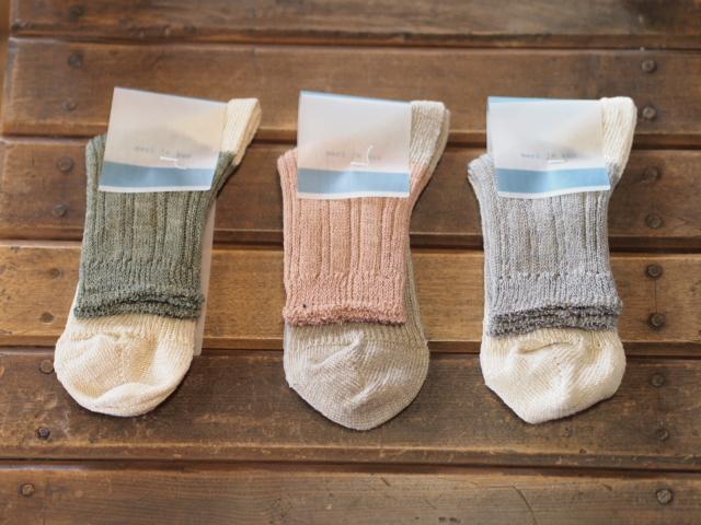 快晴堂 & socks_d0228193_10503540.jpg