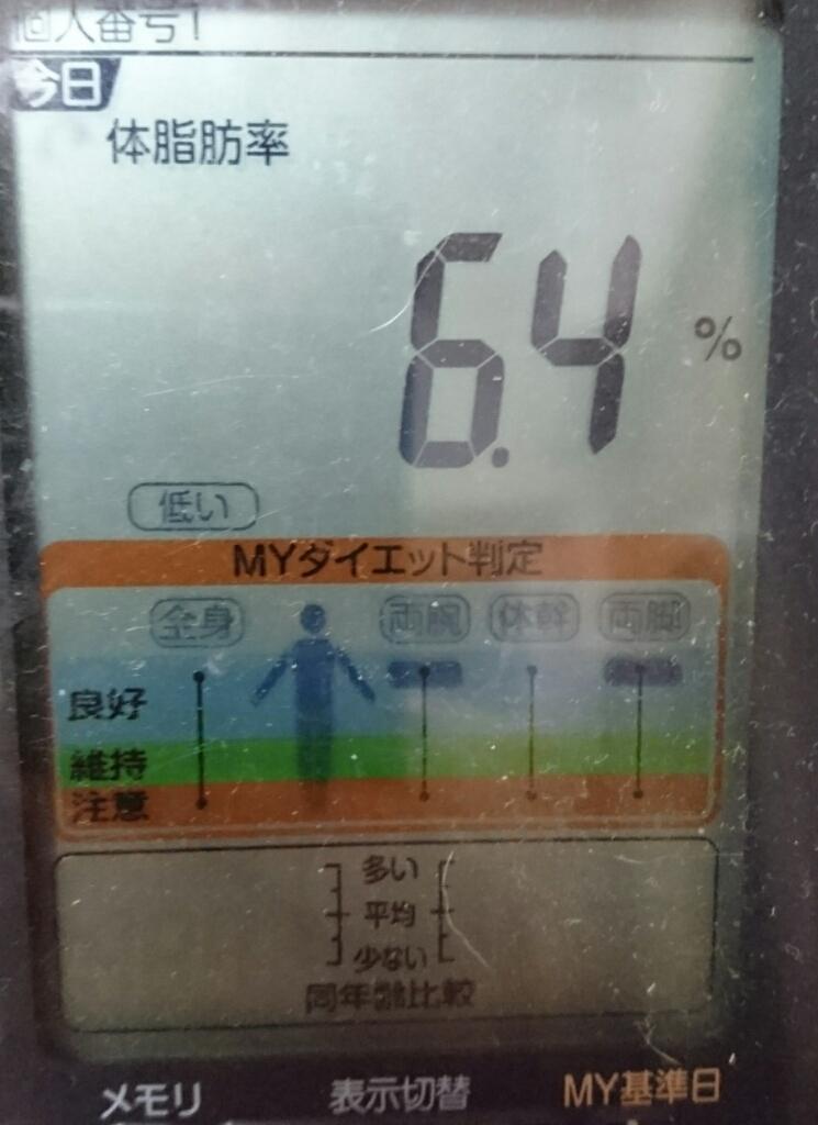 b0092300_09194080.jpg