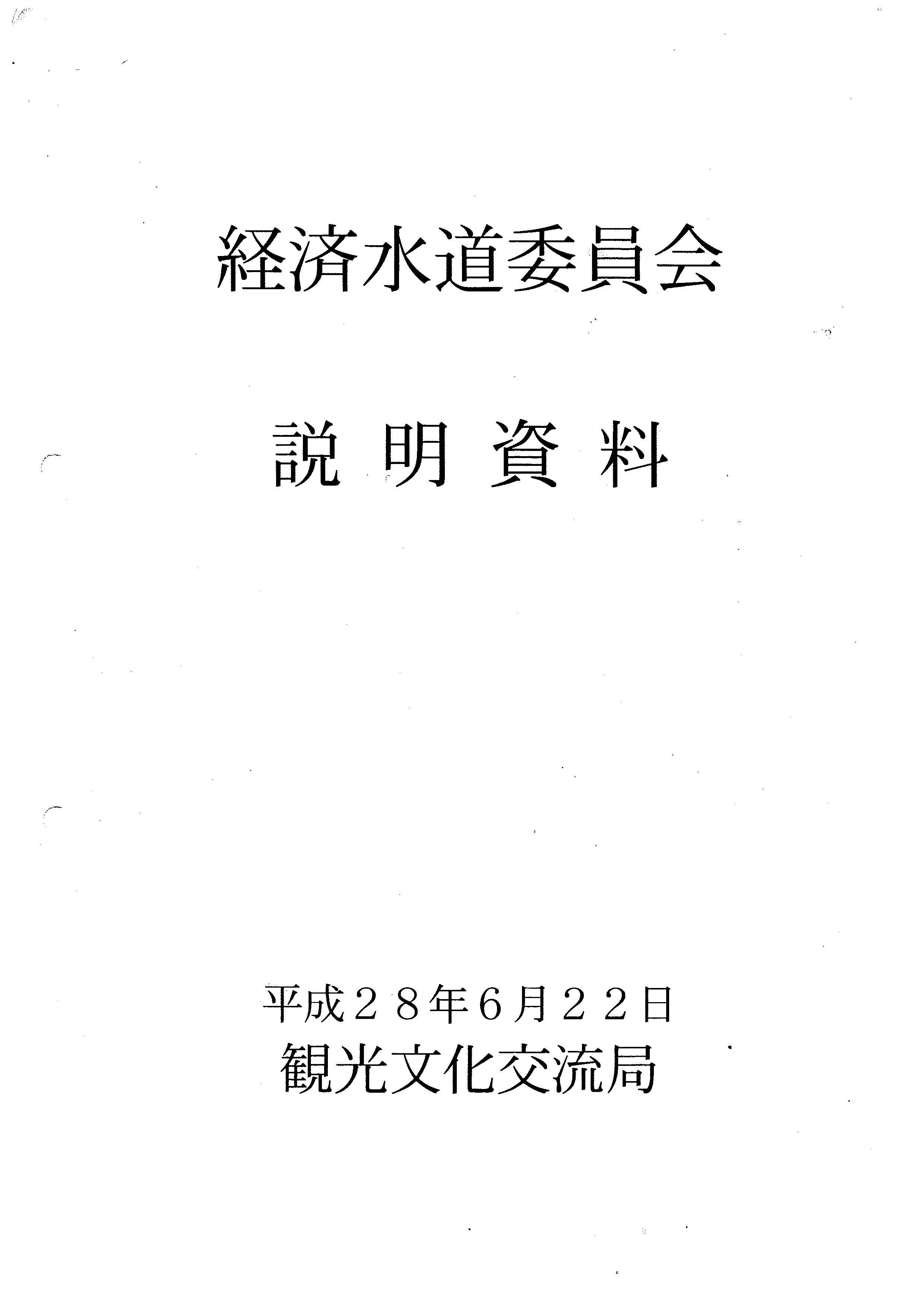 d0011701_179273.jpg