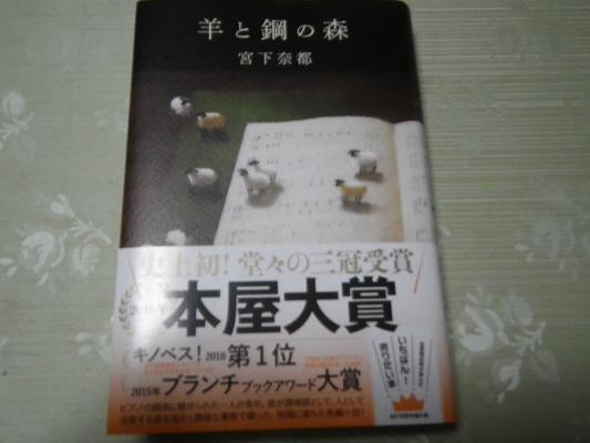 f0187402_2213834.jpg