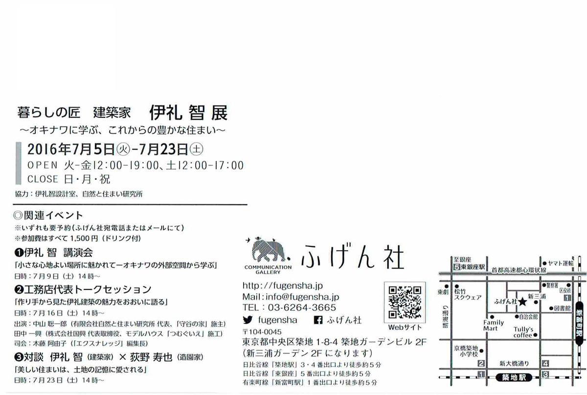 b0014003_20113793.jpg