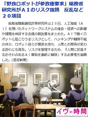 b0007805_19434792.jpg
