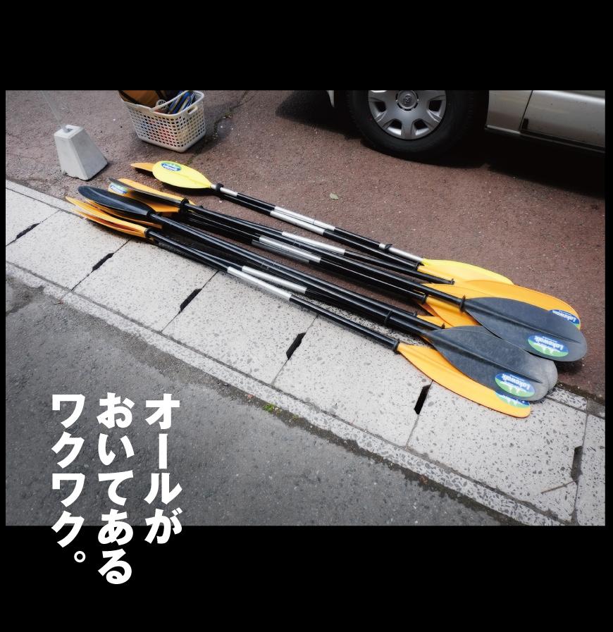 a0358016_10411070.jpg