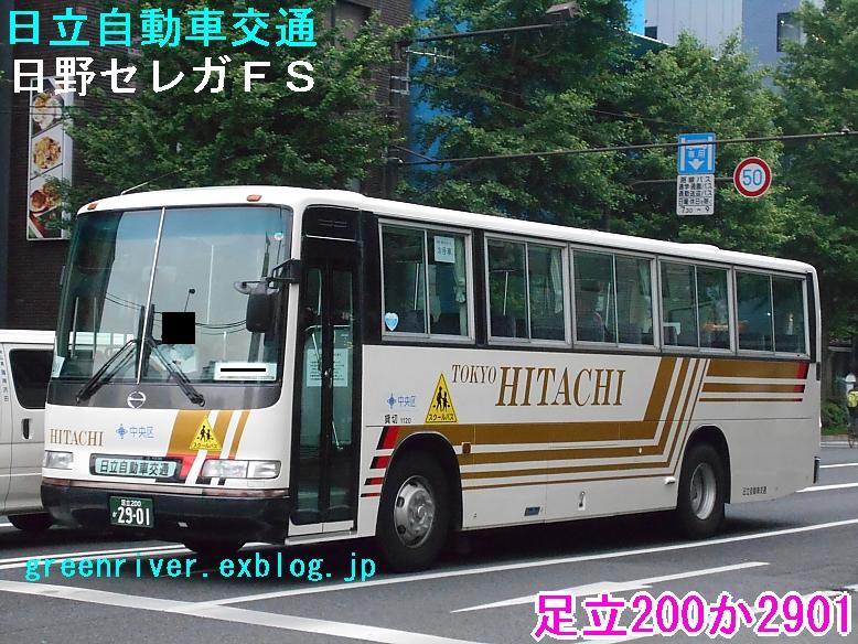 日立自動車交通 2901_e0004218_20345178.jpg