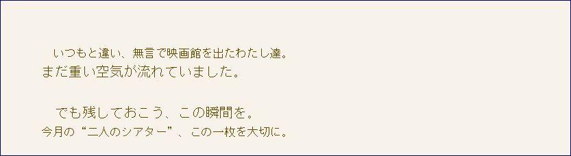 d0181824_10173296.jpg