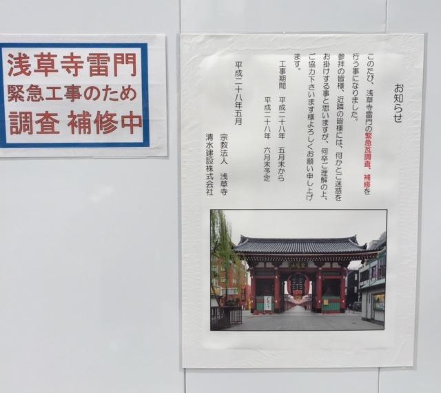 梅雨の東京旅行記2日目♪_c0316026_10384076.jpg