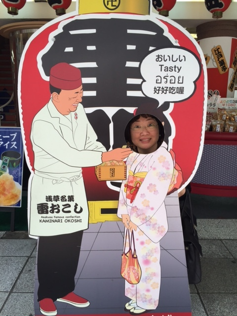 梅雨の東京旅行記2日目♪_c0316026_10392389.jpg