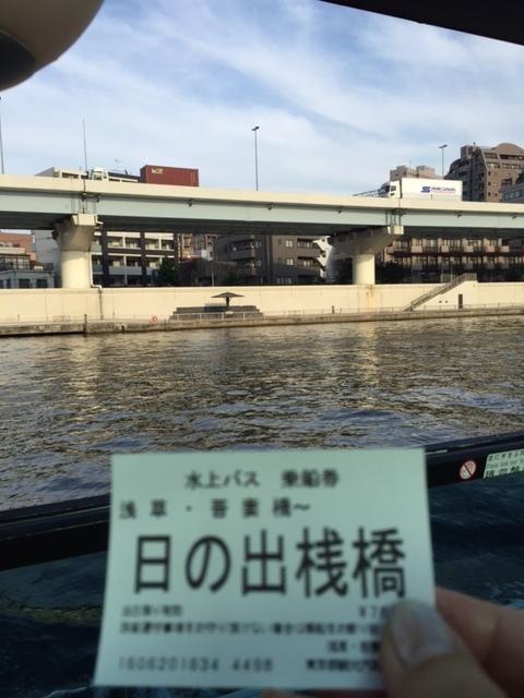 梅雨の東京旅行記2日目♪_c0316026_10464075.jpg