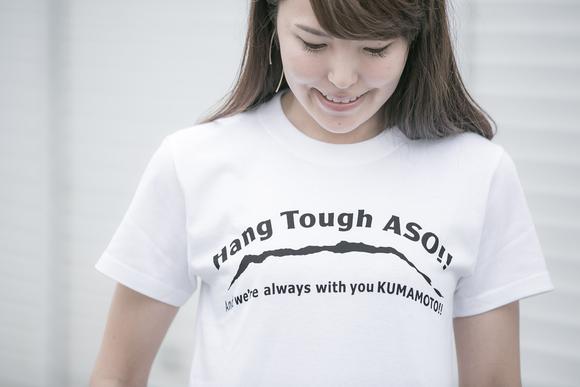 熊本地震復興支援Tシャツ販売のお知らせ_f0214531_18421383.jpg