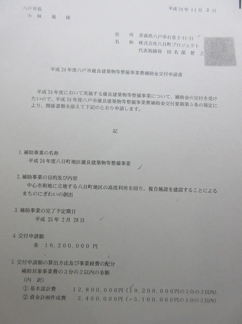 b0183351_20105536.jpg