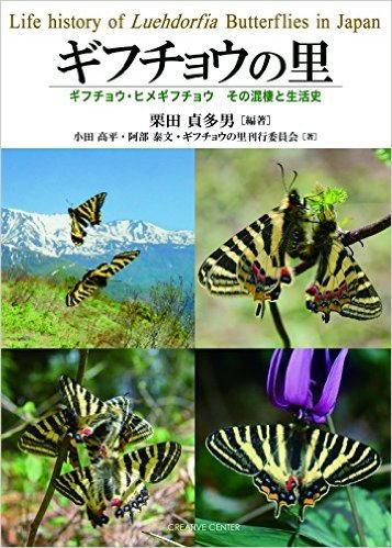 2016年4-6月の推薦図書_a0146869_6485995.jpg