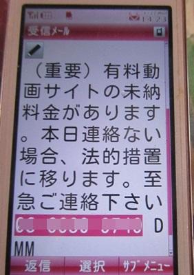 b0149071_18375963.jpg