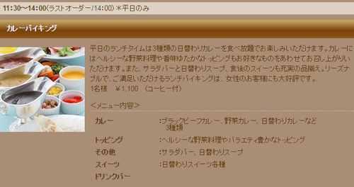 b0078675_2113669.jpg