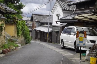 二十二日 その一  軽蔑されていることが分からない日本人。_c0243877_11152222.jpg