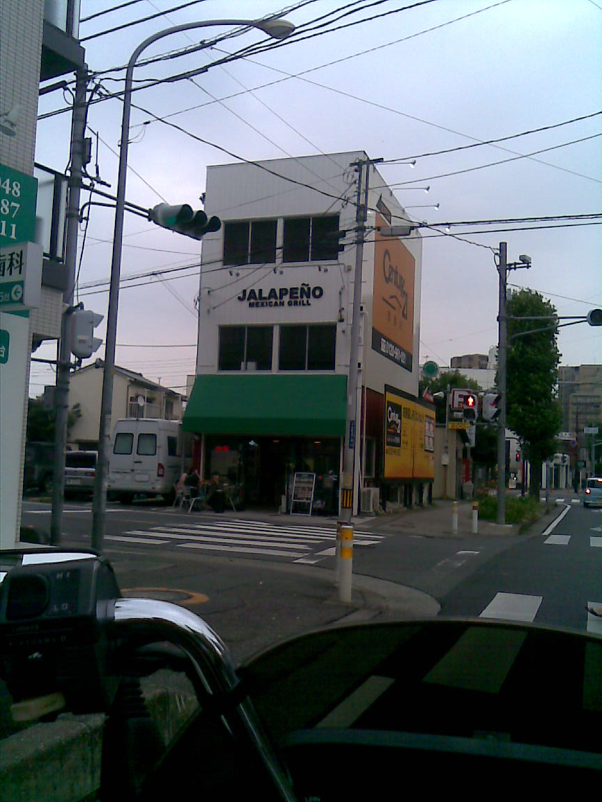 志木、近所の気になる飲食店_d0061678_22513376.jpg