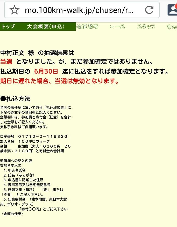 e0294183_09113815.jpg