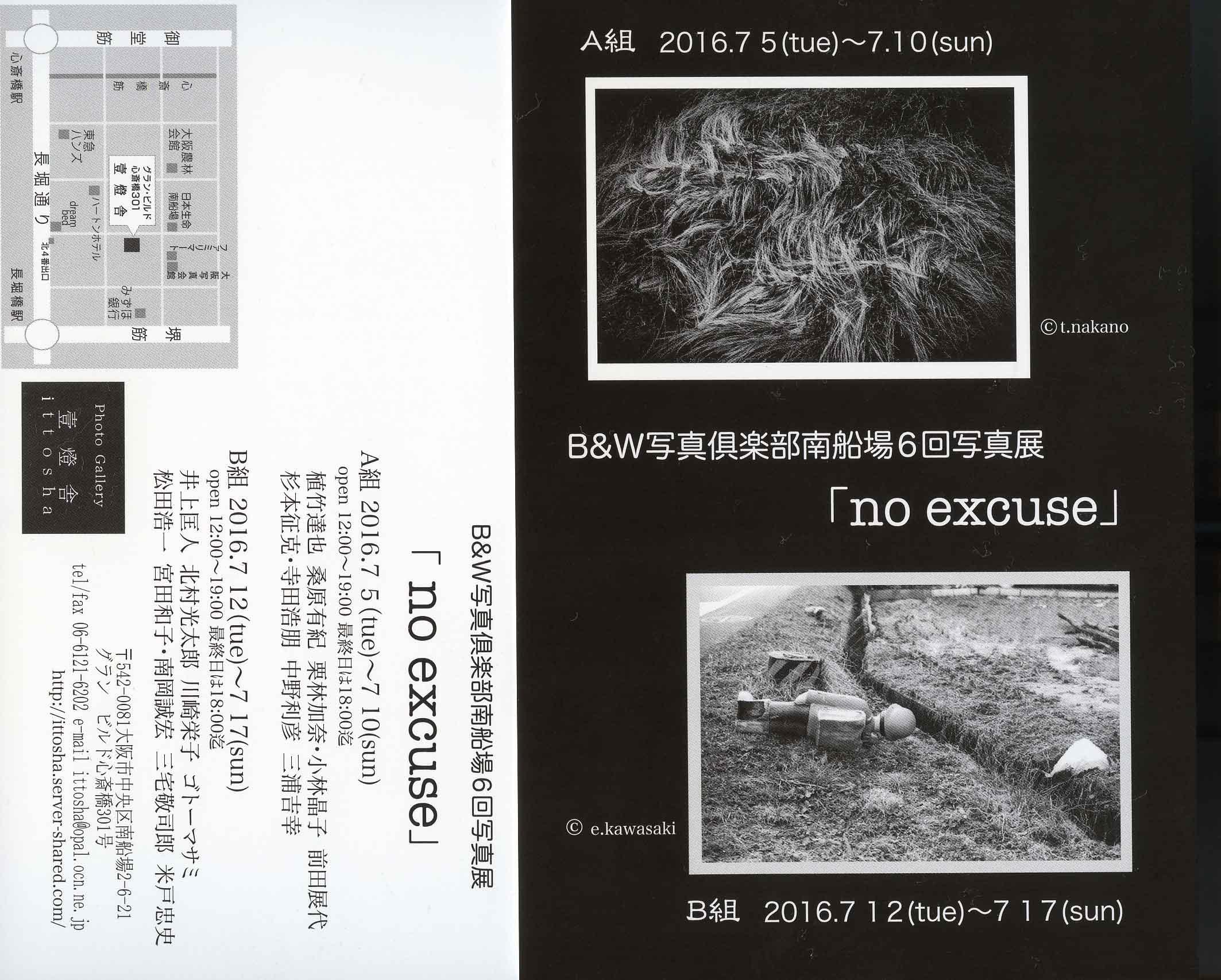 b0355699_20254256.jpg
