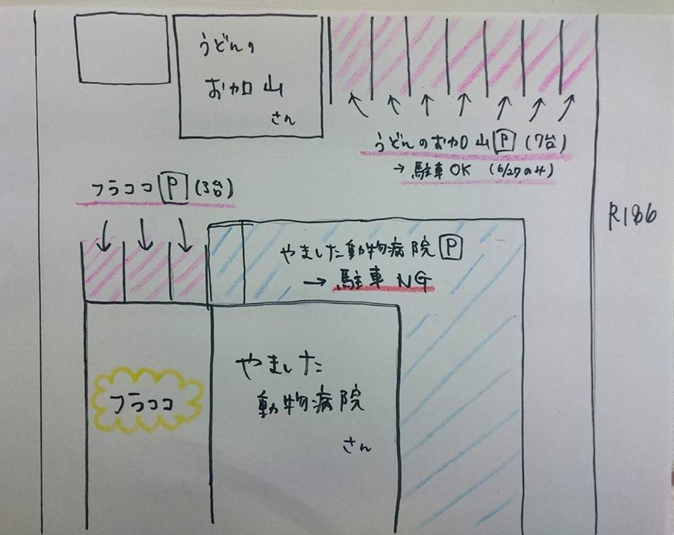 b0349400_18290681.jpg