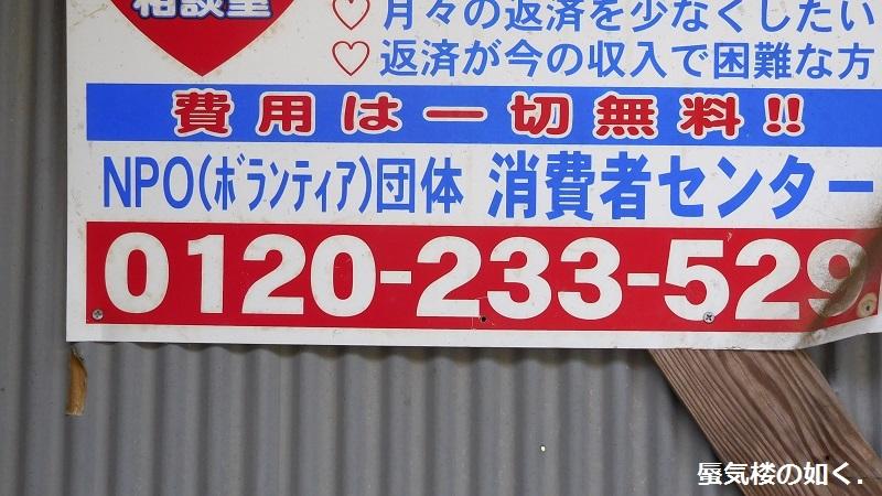 e0304702_20062746.jpg