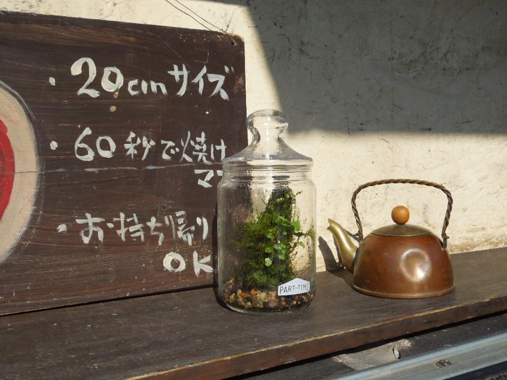 「ピッツァの日 Jun-2016」 _a0120513_22511039.jpg