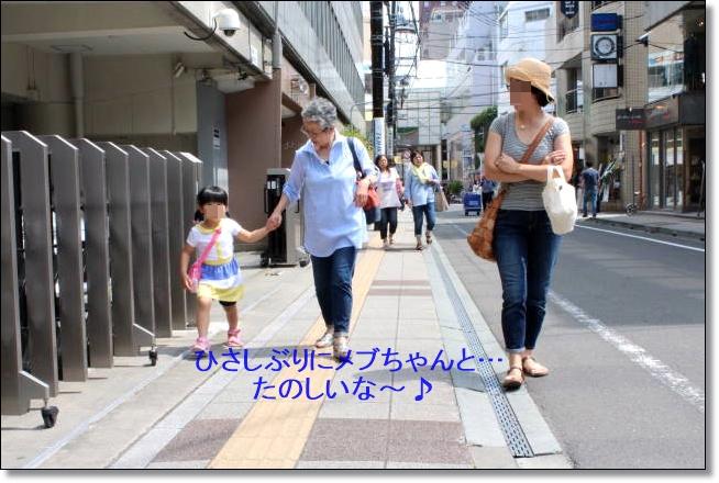 仙台~#2_c0079828_22522240.jpg