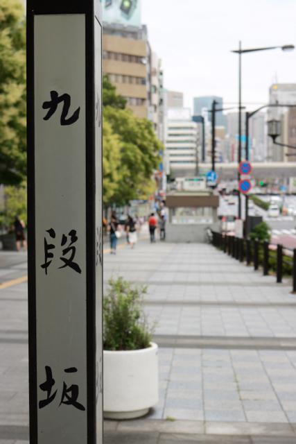 【東京メトロ 半蔵門線】part 2_f0348831_07391502.jpg