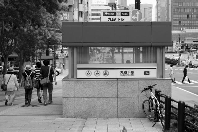 【東京メトロ 半蔵門線】part 2_f0348831_07391569.jpg