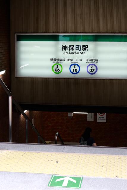【東京メトロ 半蔵門線】part 2_f0348831_07400719.jpg