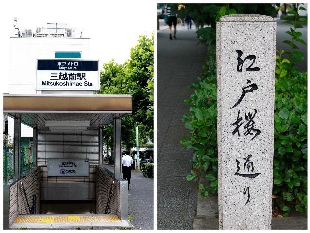 【東京メトロ 半蔵門線】part 2_f0348831_21543177.jpg