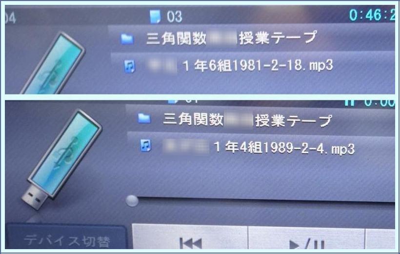 b0036638_22474837.jpg
