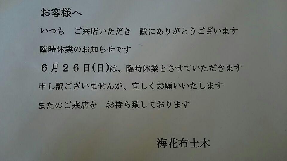 b0237038_21485394.jpg