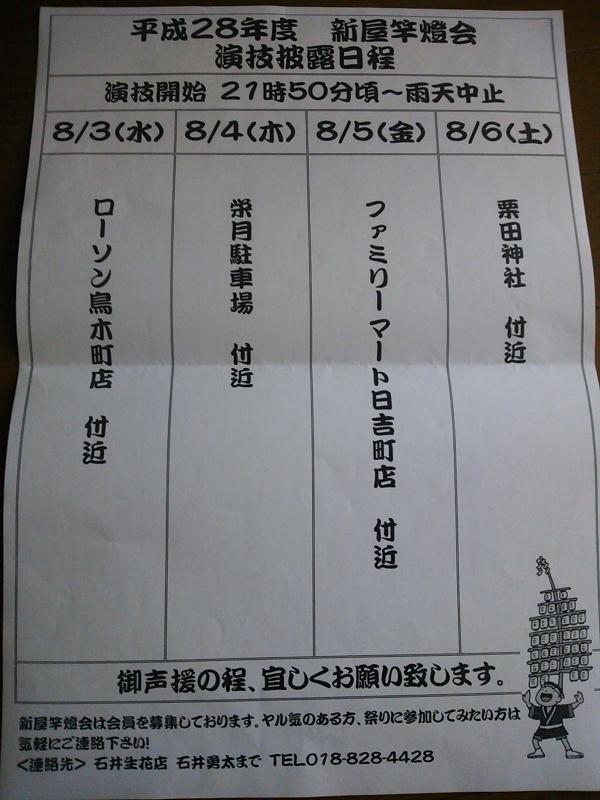 f0329641_20254203.jpg