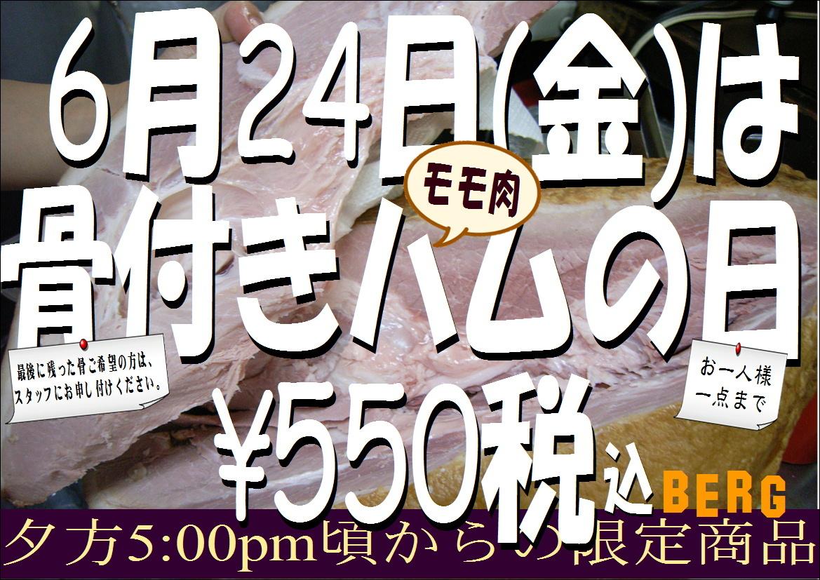 c0069047_19373200.jpg