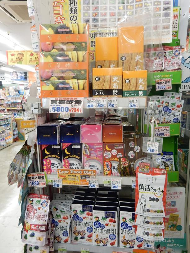 日本人は知らないブラック免税店で扱う商品のビル広告、新宿に現わる_b0235153_910247.jpg