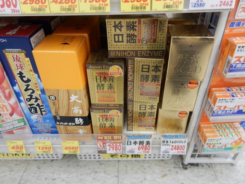 日本人は知らないブラック免税店で扱う商品のビル広告、新宿に現わる_b0235153_9104450.jpg