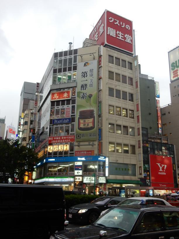 日本人は知らないブラック免税店で扱う商品のビル広告、新宿に現わる_b0235153_962866.jpg