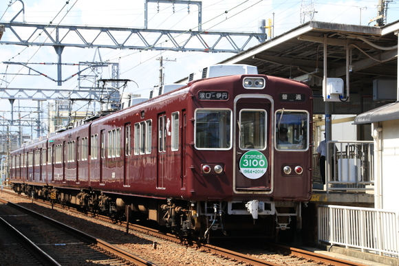 阪急電車 最後の3100系_d0202264_4522187.jpg