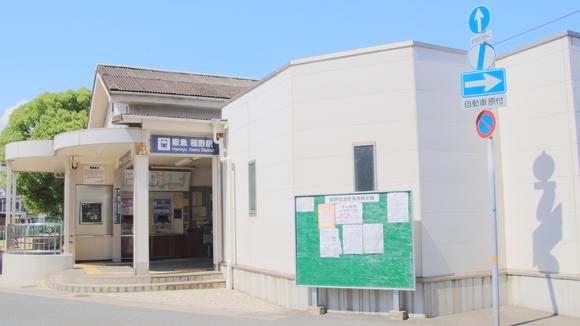 阪急電車 最後の3100系_d0202264_4531622.jpg