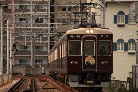 阪急7001F 宝塚記念看板車_d0202264_4553197.jpg