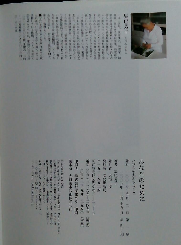 a0111166_11251258.jpg