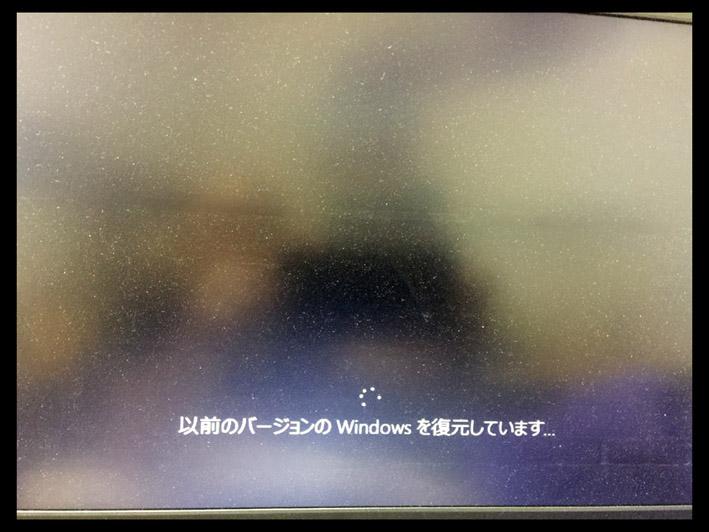 e0085968_10513023.jpg
