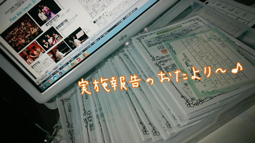e0063675_17202545.jpg