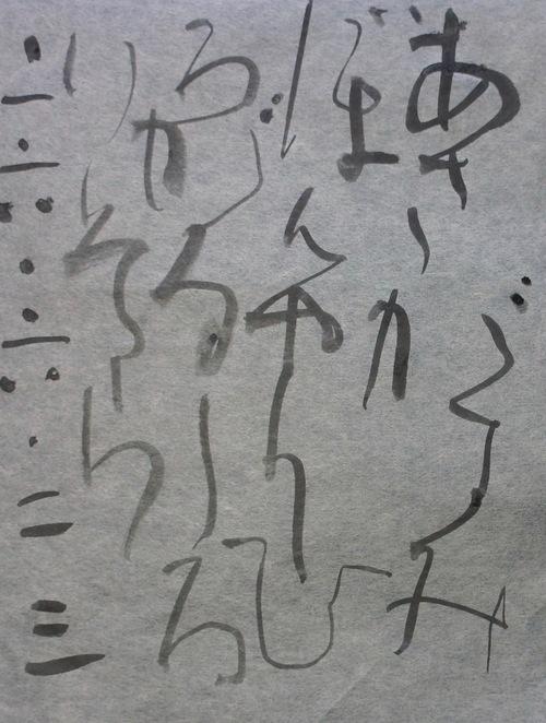 朝歌6月23日_c0169176_7402199.jpg
