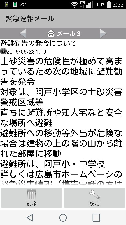b0048879_257725.jpg