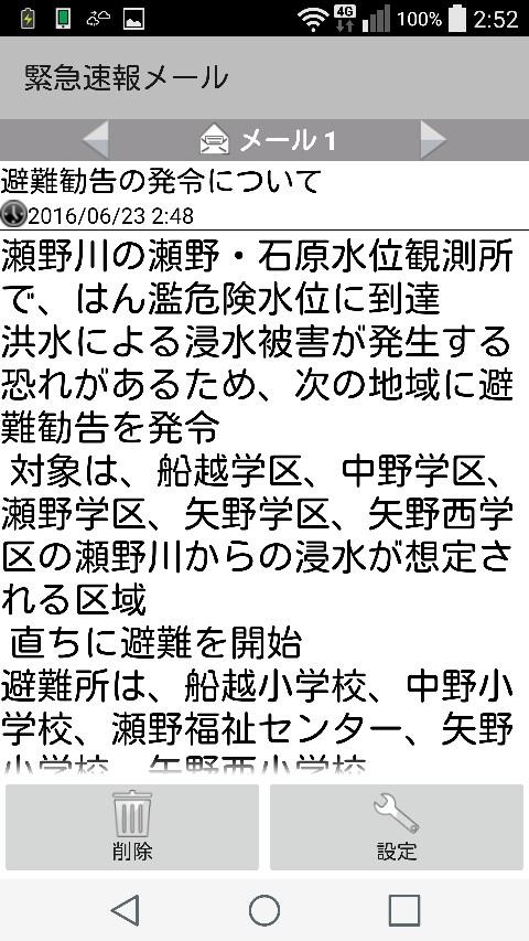 b0048879_257742.jpg
