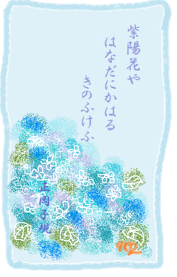 a0287486_1924141.png