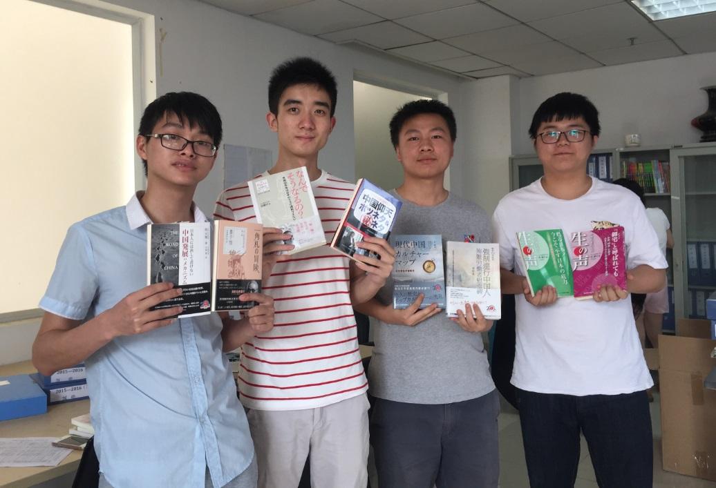 東華理工大学方敏先生より、「園丁賞受賞記念書籍受け取りました」_d0027795_11351766.jpg